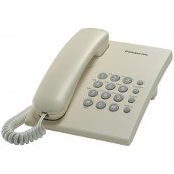 Телефон Panasonic дротовий  KX-TS2350UAJ Beige (KX-TS2350UAJ)