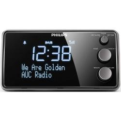 Радіогодинник Philips AJB3552/12 (AJB3552/12)