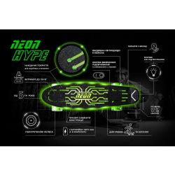 Скейтборд Neon Hype Зеленый  (N100789)