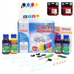 СНПЧ WWM IS.0430U + Картриджи HP 652 Black и HP 652 Color (IS.0433set)