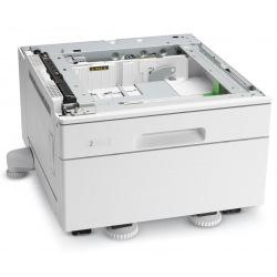 Стенд з лотком 520л для Xerox VL B7025/7030/7035 C7020/7025/7030 (097S04907)