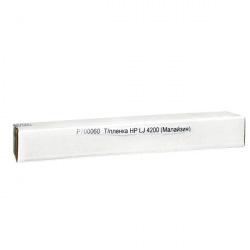 Термоплівка BASF (WWMID-25836)