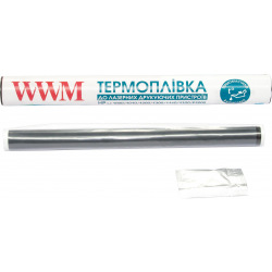 Термопленка WWM (WWMFilm-1010HQ) туба, смазка в комплекте