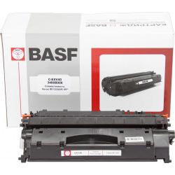 Туба BASF замена Canon C-EXV40 (BASF-KT-EXV40)