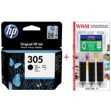 Картридж HP 305 Black + Заправочний набір WWM (Set305B-inkHP)