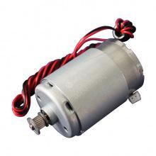 Двигатель каретки Epson для L4150 (2182527)