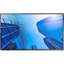 Интерактивная ЖК панель NEC MultiSync E557Q (60004552)