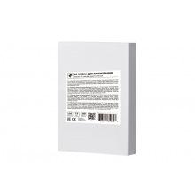 Плівка для ламінування A6 2E, матове покриття, 75 мкм, 100шт (2E-FILM-A6-075M)