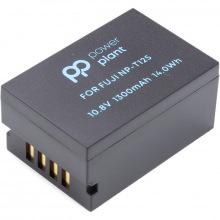 Акумулятор PowerPlant Fuji NP-T125 1300mAh (CB970391)