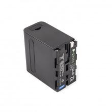 Aккумулятор PowerPlant Sony NP-F980D 7800mAh (CB970162)