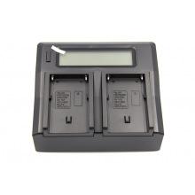 Зарядное устройство PowerPlant Dual Sony NP-F970 для двух аккумуляторов (CH980222)
