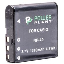 Аккумулятор PowerPlant Casio NP-40 1310mAh (DV00DV1044)