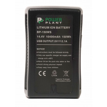 Аккумулятор V-mount PowerPlant Sony BP-150WS 10400mAh (DV00DV1415)