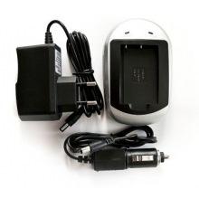 Зарядное устройство PowerPlant Olympus Li-40B, Li-42B, D-Li63, KLIC-7006, EN-EL10, NP-45 (DV00DV2043)