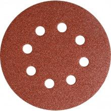 Шлифовальный круг Klingspor (липучка) O125мм P120 PS18EK (270471)