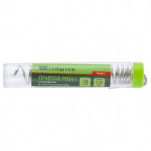 Припій з каніфоллю, D 1.5 мм, 10 г, POS61, в пластмасовій тубі,  СИБРТЕХ (MIRI913371)