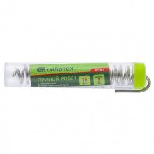 Припій з каніфоллю, D 2 мм, 15 г, POS61, в пластмасовій тубі,  СИБРТЕХ (MIRI913381)