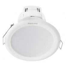 Светильник точечный встраиваемый Philips 66022 LED 6.5W 4000K White (915005092501)