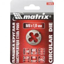 Плашка  М10 х 1.25 мм, Р6М5,  MTX (MIRI770919)