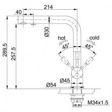 Смеситель Franke Atlas Clear Water З/120.0179.978/ поворотный/нержав.сталь полированная (120.0179.978)