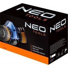 Силіконова напівмаска NEO на два фільтруючих патрона (продається без фільтруючих патронів) (97-350)
