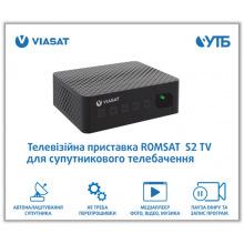 Тюнер DVB-S/S2 Romsat S2 TV (Romsat S2 TV)