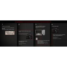 Программный ключ для активации Panasonic DMW-SFU1GU (DMW-SFU1GU)