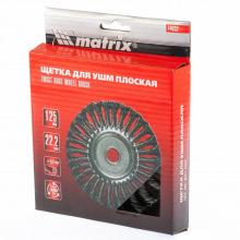 Щітка для КШМ 125 мм, посадка 22.2 мм, плоский кручений дріт,  MTX (MIRI746329)