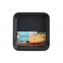 Форма для выпечки Ardesto Tasty baking 23,2*22 см квадратная, серый,голубой, углеродистая сталь (AR2302T)
