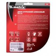 Диск алмазний відрізний Turbo  Extra, 125 х 22,2 мм, сухе різання, MTX PROFESSIONAL (MIRI731949)