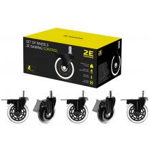 Комплект колес 2E GAMING CONTROL 76 мм (5 шт.) Clear (2E-GWH-002-CL)