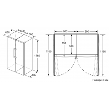 Морозильная камера Bosch GSN36VLFP - 186 см/242 л/NoFrost/А++/нерж. сталь (GSN36VLFP)