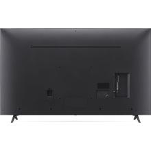 """Телевизор 65"""" LED 4K LG 65UP77006LB Smart, WebOS, Grey (65UP77006LB)"""