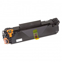 Аналог Canon 737 Картридж Tender Line (TL-CRG737)