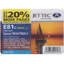 Аналог Epson C13T08224A10, C13T11224A10 Cyan (Синий) Картридж Совместимый JetTec
