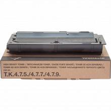 Туба Integral замена Kyocera Mita TK-475 (12100062C)