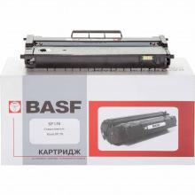 Туба BASF заміна Ricoh 408010 (BASF-KT-SP150HE)