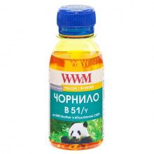 Чернила WWM B51 Yellow для Brother 100г (B51/Y-2) водорастворимые
