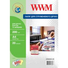 Бумага WWM для печати бейджей 200Г/м кв, А4, 20л (CD0200.20)