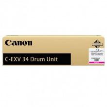 Canon C-EXV34 Копи Картридж (Фотобарабан) Magenta (3788B003BA)