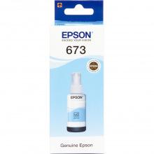 Чернила Epson 673 Light Cyan (Светло Синий) (C13T67354A) 70мл