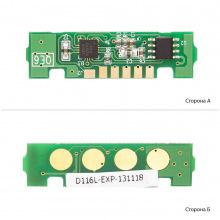 Чіп BASF (BMLT-D116L)