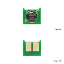Чіп BASF Magenta (Червоний) (WWMID-71006)