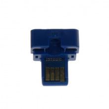 Чип BASF (WWMID-85588)