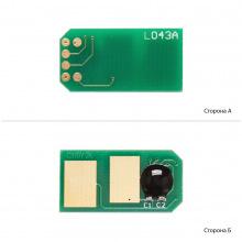Чип BASF Yellow (Желтый) (Chip-B- OKIC310Y)