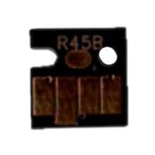 Чіп WWM Black (Чорний) (CU.PGI425AB)