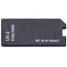 Чип WWM (CHP9000)