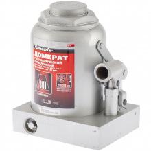 Домкрат MTX гидравлический бутылочный, 30 т, h подъема 240-370 мм, MTX MASTER (MIRI507359)
