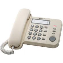 Проводной телефон Panasonic KX-TS2352UAJ Beige (KX-TS2352UAJ)