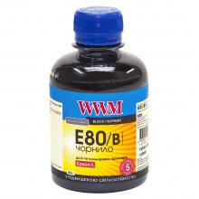 Чернила WWM E80 Black для Epson 200г (E80/B) водорастворимые